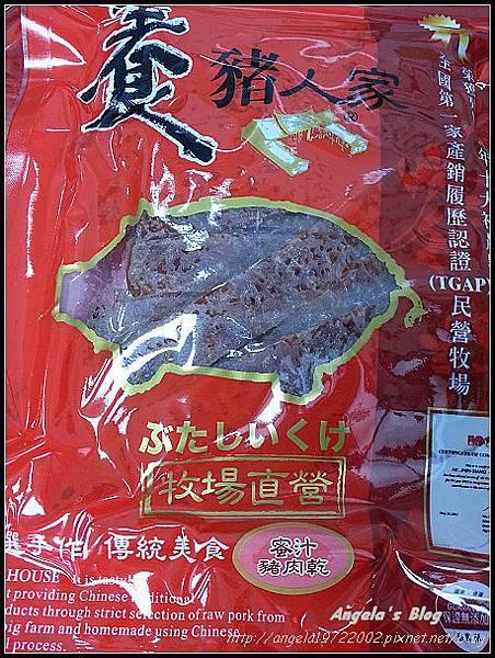 20121121養豬人家06