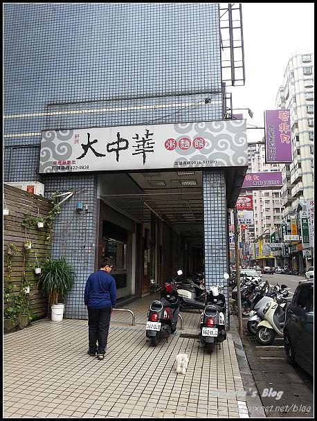 20121209大中華麵食01