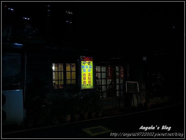 20130117晉江茶堂01