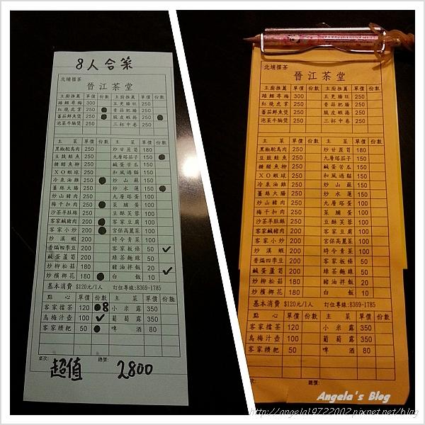 20130117晉江茶堂32