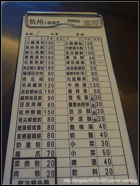 杭州 (3).jpg