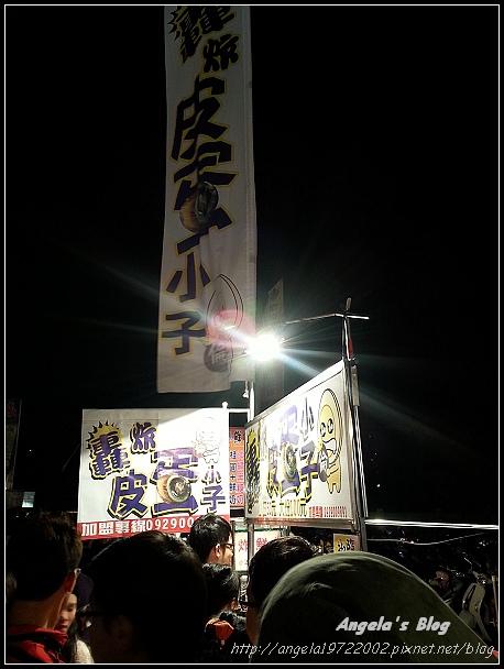 2014-02-03-19-21-25_photo.jpg