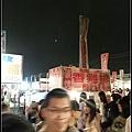 2014-02-03-19-21-43_photo.jpg