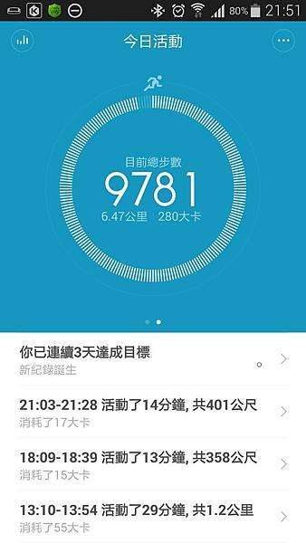 Screenshot_2015-02-09-21-51-04.jpg