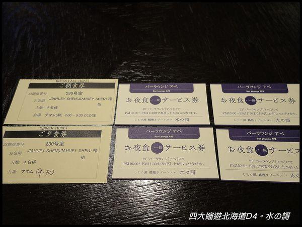 DSC02254_结果.JPG