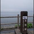 DSC02465_结果.JPG