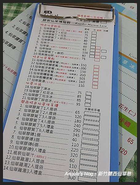 2015-04-24 16.55.31_结果.jpg