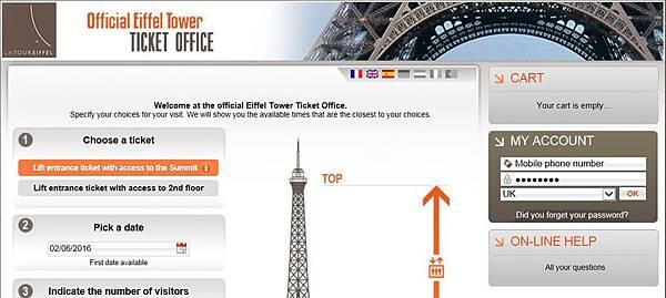 巴黎鐵塔截圖