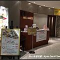 相片 2015-12-30 06 59 18.jpg