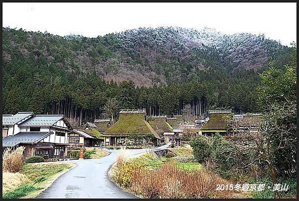 美山1.jpg