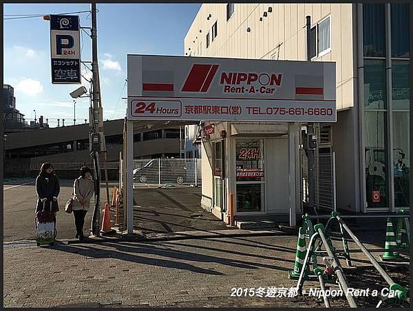 相片 2015-12-28 09 11 12.jpg