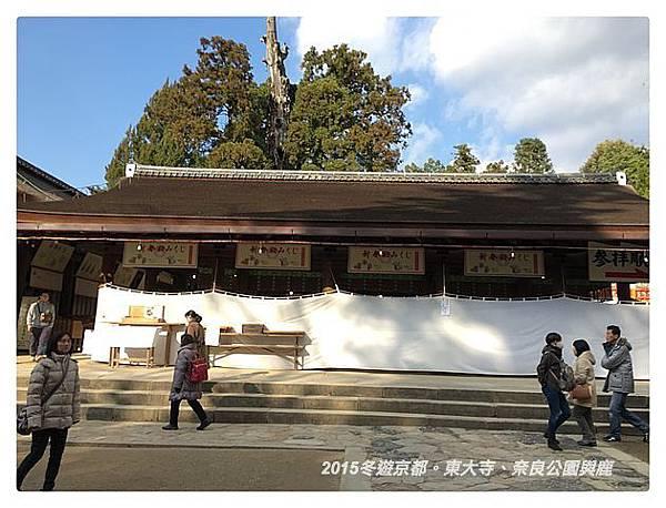 相片 2015-12-31 12 39 08.jpg