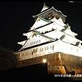 大阪城.jpg