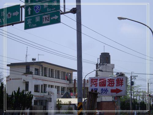 004阿國海鮮.JPG