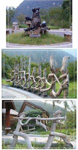 078布洛灣山月村木雕作品.jpg