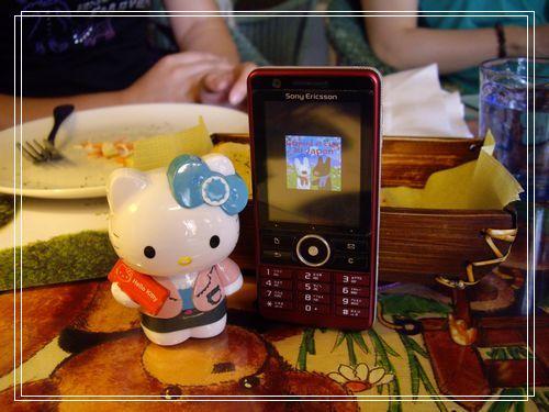 279KT與手機.JPG