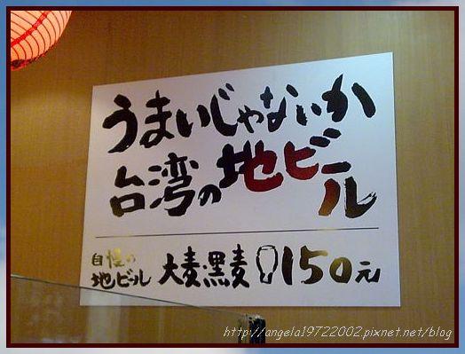 03店內海報.jpg