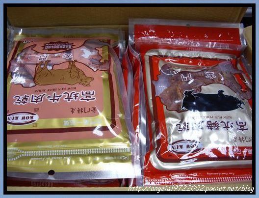 11高坑牛肉乾.JPG