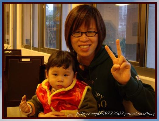 17佳樺與妹妹.JPG