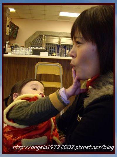 21母女檔.JPG