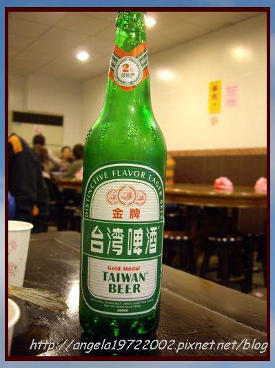 08啤酒.JPG