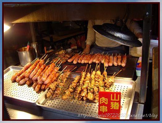 11山豬肉串.JPG