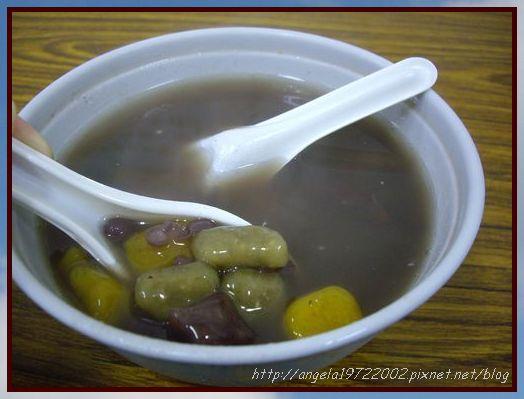 16紅豆芋圓湯.JPG
