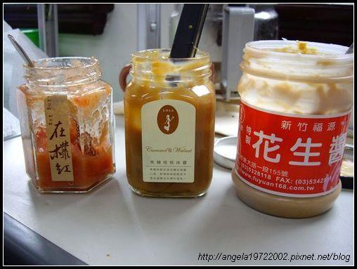 15三種果醬.JPG