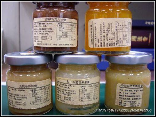 02各種口味.JPG