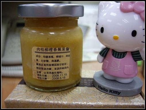 03肉桂柳橙香蕉.JPG