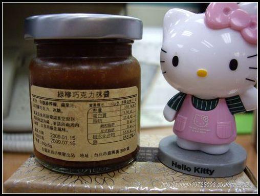 04綠檸巧克力.JPG