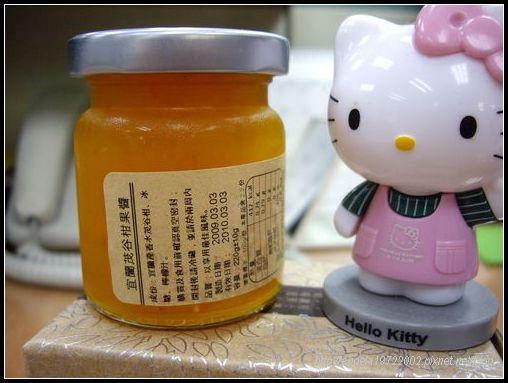 06茂谷柑.JPG