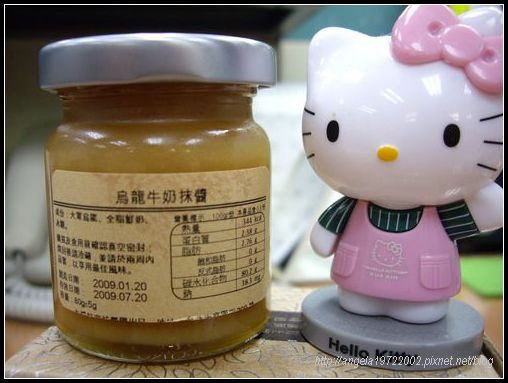 07烏龍牛奶.JPG