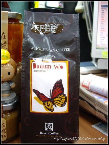 10嚴選咖啡豆.JPG