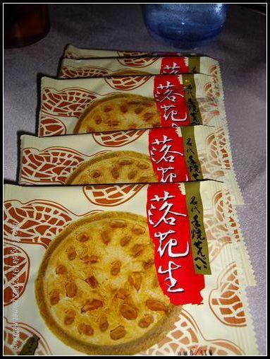 34華珍餅乾.JPG