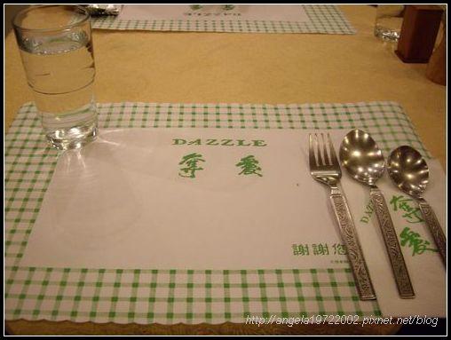 04餐具.JPG