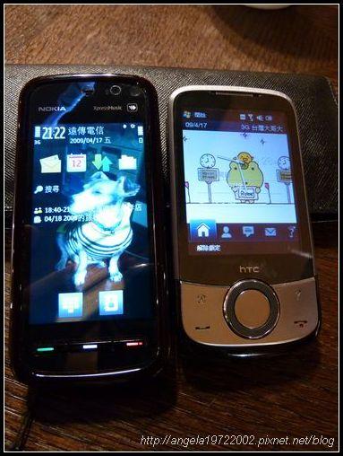25手機PK.JPG