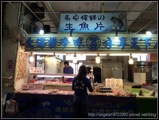 013生魚片專賣店.jpg