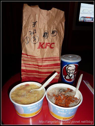 060正宗KFC早餐.jpg