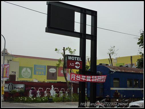 031八號月台Motel.jpg