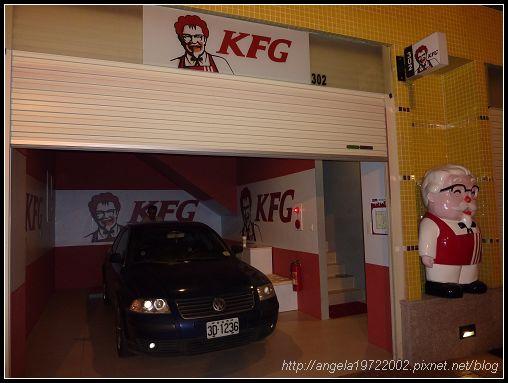 039KFG車庫.jpg