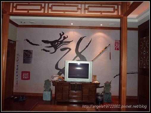 137電視.jpg