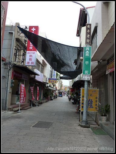 150安平老街.jpg