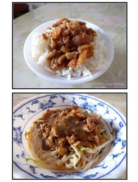 212滷肉飯&麻醬麵.jpg
