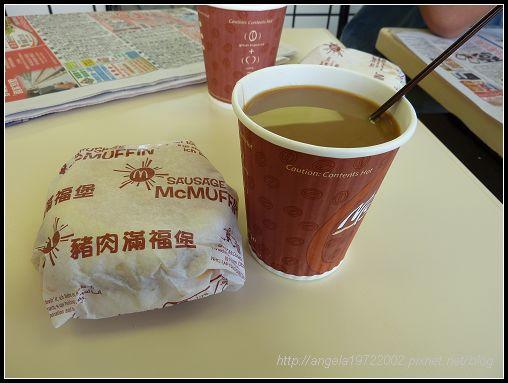 412麥當勞早餐.jpg
