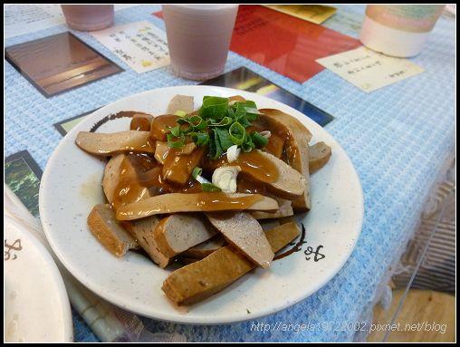 393豆乾小菜.jpg