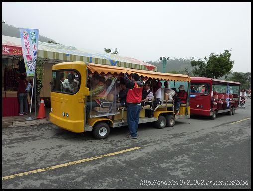 682遊園電動車.jpg