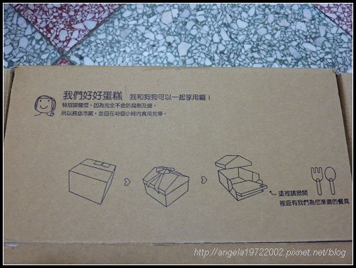 07盒上說明.jpg