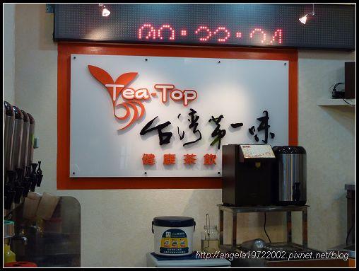 22各種茶類.jpg