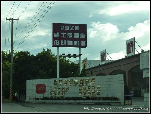 57金車酒莊.jpg